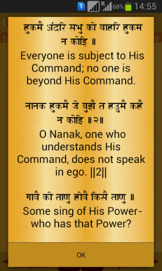 Japji Sahib Android App – RayTechnos|Android Apps